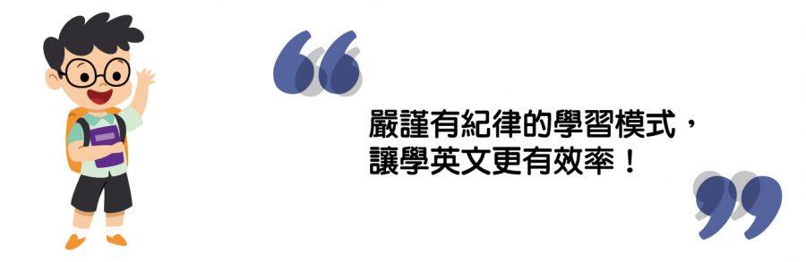 ACES美語 | 英文補習班 | 家長陪讀 | 台北英文 | 美語學習