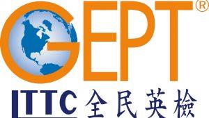 GEPT_logo