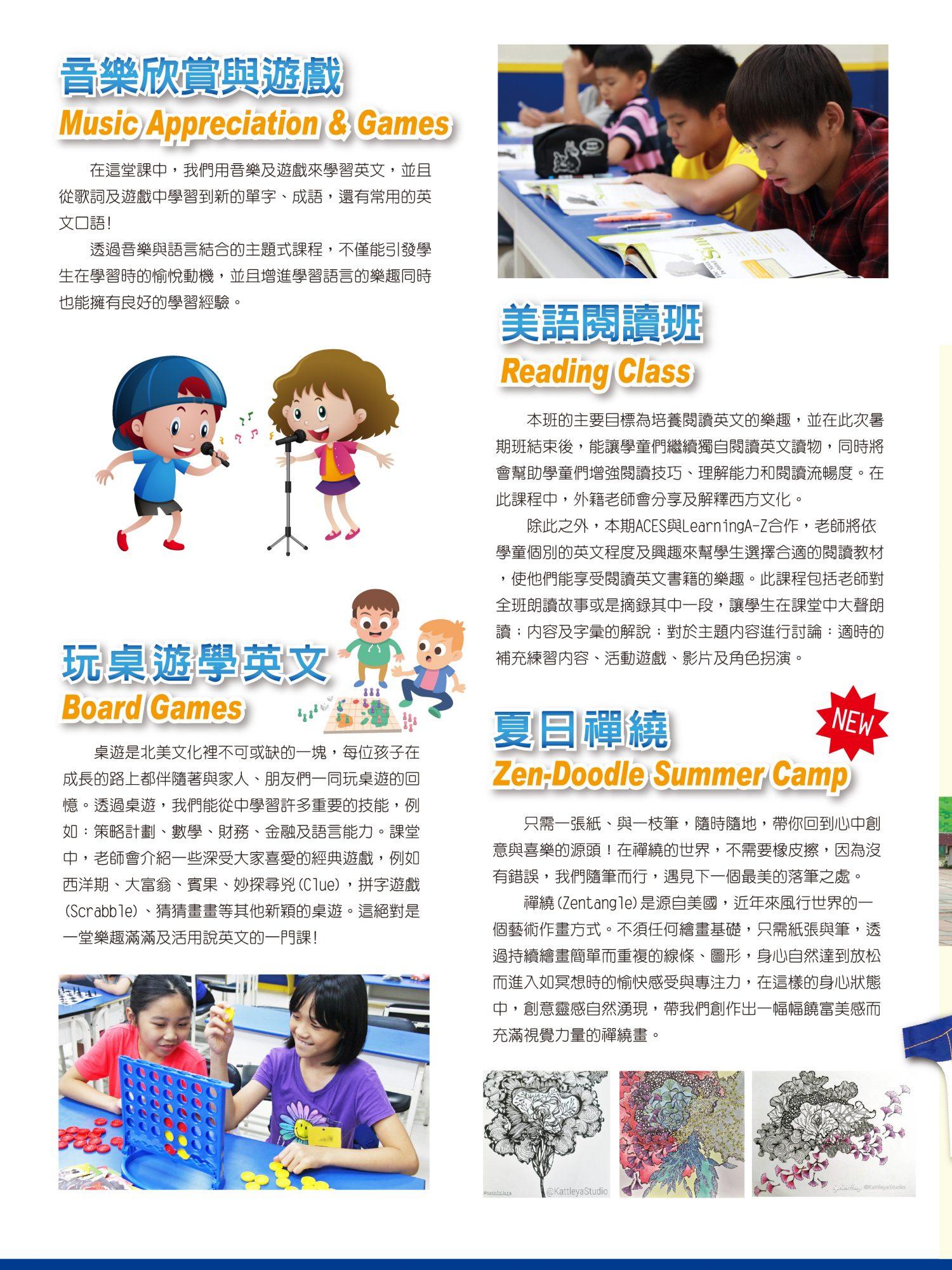 2020 Summer brochure-外框-08