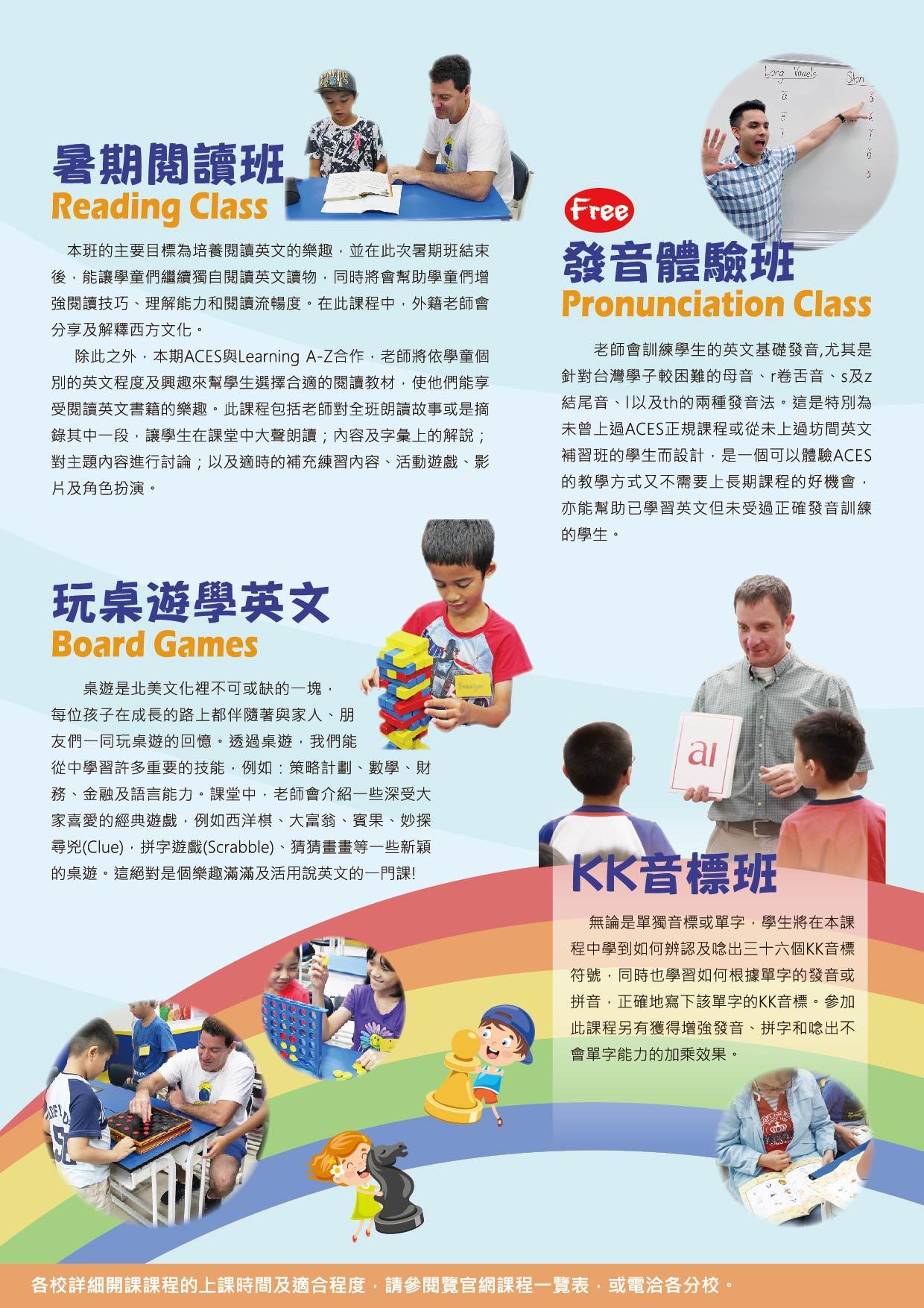 2021 Summer brochure final - 外框-08