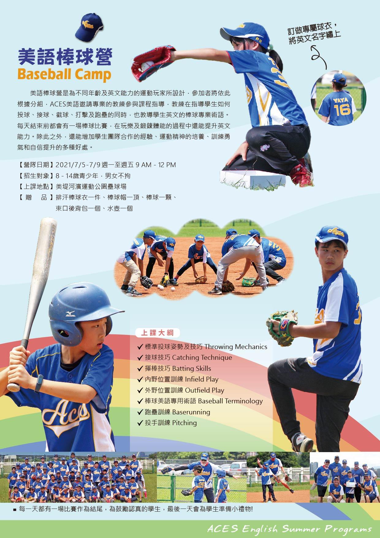 2021 Summer brochure v.10-final v.2-05